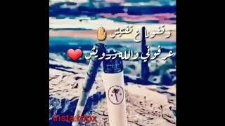 وقفوني ع تفتيش عرفوني والله درويش