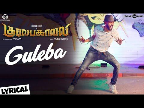 Gulaebaghavali | Guleba Lyric Song | 1080p...