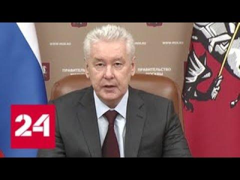 Собянин пообещал поддержку столичным культурным проектам - Россия 24
