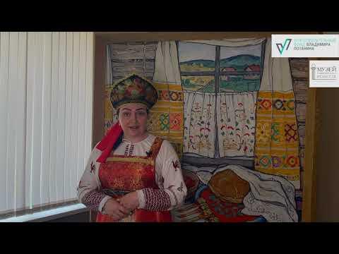 """Музейно-образовательная программа """"Здесь русский дух..."""". Занятие №3. Русский чай."""