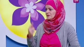 سميرة الكيلاني - نصائح لستات البيوت لزيادة النشاط بتنظيف البيوت