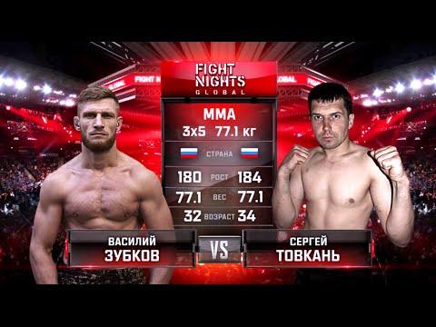 Василий Зубков vs Сергей Товкань  Vasiliy Zubkov vs Sergey Tovkan