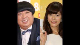 バナナマン日村、神田愛花アナと結婚!ラジオで生報告「ついさっき区役...