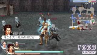 無双OROCHI 魔王再臨 優勢 殲滅戦 BGM