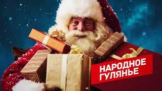 Празднование нового года в СССР, России, на Украине, в США, Германии