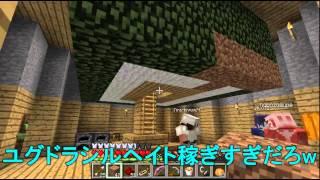 【Minecraft】知り合いとギスクラ!後編part1【ギスクラ戦線】 thumbnail