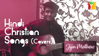 Aaj Ka Yeh Din by Amit Kamble (Cover)