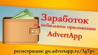 500 рублей за звонок с телефона! Заработок на телефоне.