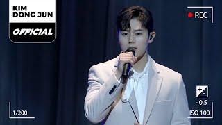 KIM DONG JUN (김동준) - '나 혼자(Alone)' FANMEETING Live (공연ver.) Genie : https://www.genie.co.kr/GXW1T9 Melon : http://kko.to/mhGgAH20o Apple ...