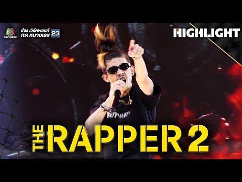 เนม NAME MT | Audition | THE RAPPER 2