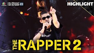 เนม NAME MT | Audition | THE RAPPER 2 thumbnail