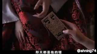 Hu Ge ft. Bai Bing Endless Love (The Myth 2010) - FanMade MV