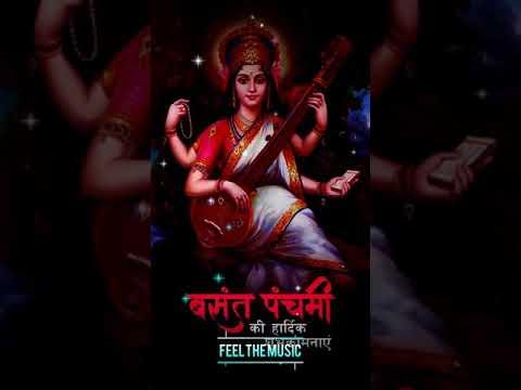 vasant-panchami-(बसंत-पंचमी)-fullscreen-hd-status-video.-happy-saraswati-puja-hd-shorts-video.