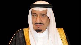أوامر ملكية: اعفاء مدير جامعة شقراء ونائب وزير الاقتصاد