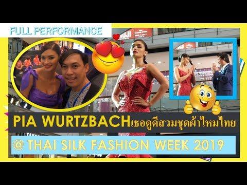 PIA WURTZBACH | THAI SILK INTERNATIONAL FASHION WEEK 2019 | OLIVER TOLENTINO