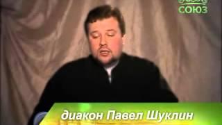 Таинство венчания(Почему таинство брака стало первым из всех Таинств Церкви, а также о том, зачем нужно венчаться православно..., 2014-03-13T12:59:30.000Z)