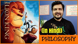 Part 1 | The Lion King (1994) - Movie Review | Philosophy Explained | Story Analysis | Discussion