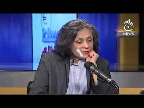 Hukumat Ka Ehtesab Amal Ya Intikami Amal?| Paisa Bolta Hai |7th February 2021| Aaj News |