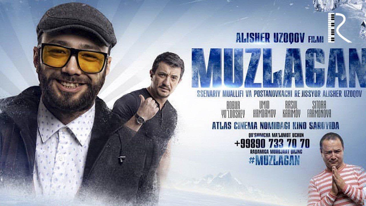 Muzlagan (treyler) | Музлаган (трейлер)