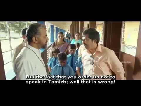 English pesunalum tamilan da