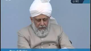 2012-08-19 Rezitation des Heiligen Koran mit Erklärung durch den fünften Kalifen (aba)
