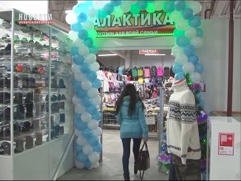 """Обновляем в магазине """"Галактика"""" гардероб к новому году!"""