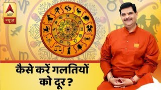 Aaj Ka Vichaar: Rectify your mistakes instead of blaming someone else for them