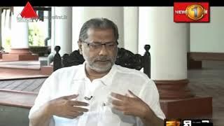 Pathikada - #ViduraWickramanayake with Bandula Jayasekara - Sirasa Tv - #23/07/2019 Thumbnail
