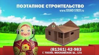 видео Визитки строительство домов и ремонт (шаблоны и образцы)