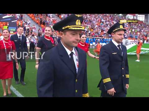 Russia: Heroic Ural Airlines Crew Given Standing Ovation At Football Match *ARCHIVE*