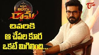 VInaya Vidheya Rama Movie Team Funny Interview | Ram Charan Tej | Boyapati | TeluguOne