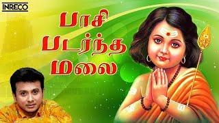 Paasi Padarntha Malai  Muruga Vel;vadivela Sivabala