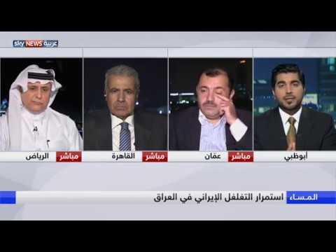 تحذير عربي لإيران من التدخل في شؤون دول المنطقة  - نشر قبل 2 ساعة