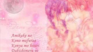 "Title: "" Eternal Snow "" ♥ Anime: "" Search For Full Moon "" ♥ By: Cha..."