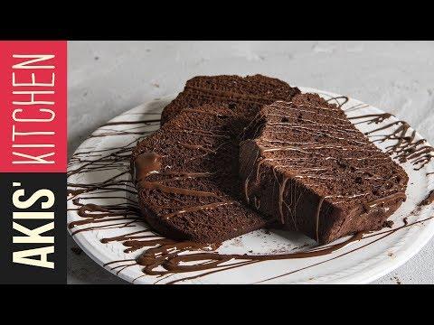 Chocolate Bundt Cake | Akis Kitchen