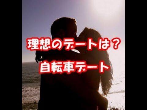 kiss my ft2の二階堂高嗣さんの恋愛に関する発言についてまとめてみた