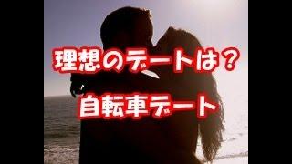 チャンネル登録、よろしくお願いします。 この動画では、kiss my ft2の...