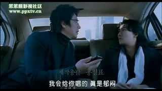 韓國電影 比悲傷更悲傷的故事韓語中字權相宇 李寶英 李凡秀主演 ptl 00 00 00 00 05 00