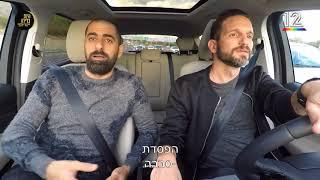 היום בלילה עם גורי אלפי עונה 3 פרק 22 |סופרטרמפ עם אסי ישראלוף