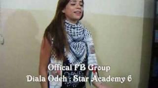 Facebook   فديوهات من     Diala Odeh   Star Academy 6       Wain 3a Ramallah.mp4
