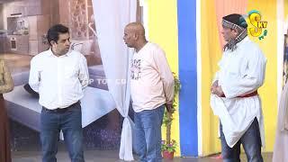 Akram Udas and Naseem Vicky Stage Drama Adhi Raati New Comedy Clip 2019