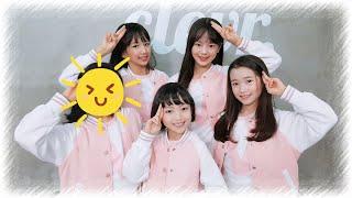 비타민 새로운 멤버 공개합니다! ♡ 생방에서 확인하세요!!