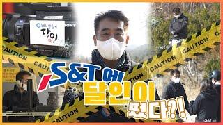SBS생활의 달인 '총기검수의 달인' 비하인드 스토리