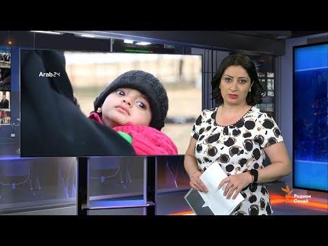 Ахбори Тоҷикистон ва ҷаҳон (12.11.2019)اخبار تاجیکستان .(HD)
