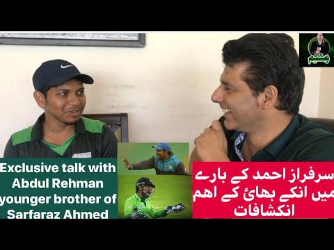 Exclusive Talk with A.Rehman younger brother of Sarfraz Ahmed | BolWasim |