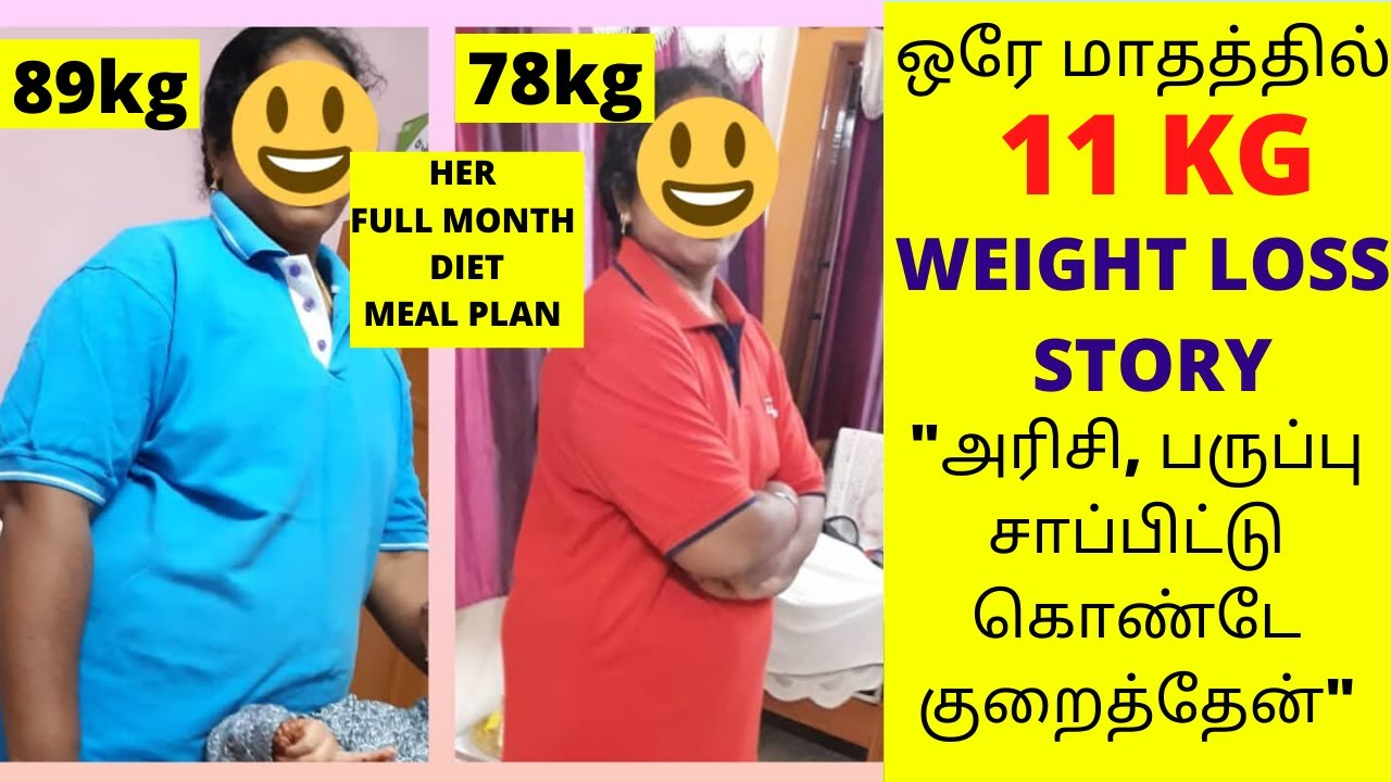 11KG WEIGHTLOSS IN ONE MONTH SUBSCRIBER MOTIVATION IN HER VOICE |FULL MONTH DIET MEAL PLAN LCD DIET