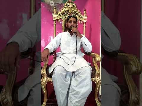 Qari Sajjad Ali Naeemi Chiniot