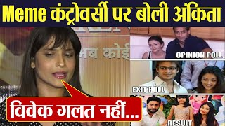 Ankita Lokhande supports Vivek Oberoi on Meme controversy; Watch video | FilmiBeat