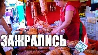 Цены на продукты в Киеве Сентябрь 2015