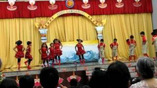 Bam Bam Bole by UKG sudents Sri Aurobindo Memorial school Bangalore